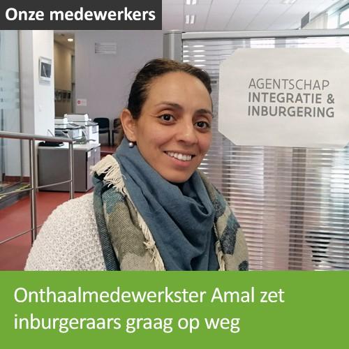 Knop. Lees het interview met onthaalmedewerkster Amal. Zij zet inburgeraars graag op weg.