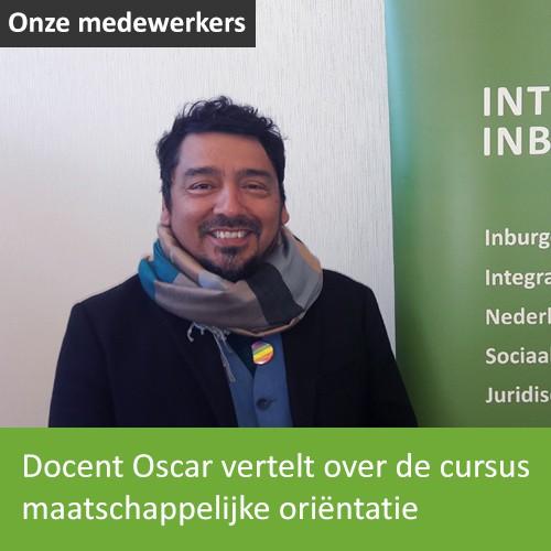 Knop. Video-interview met Oscar Gonzalez, docent maatschappelijke oriëntatie