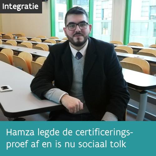 Knop. Video over Hamza's certificeringsproef en zijn ambities als sociaal tolk